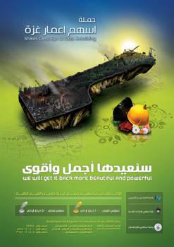 Gaza Rebuilding