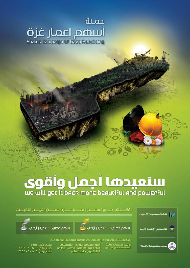 Gaza Rebuilding by eyadz