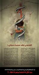 Syria Massacre..!