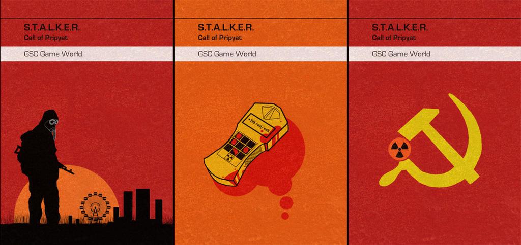 World Wide Stalker Патч
