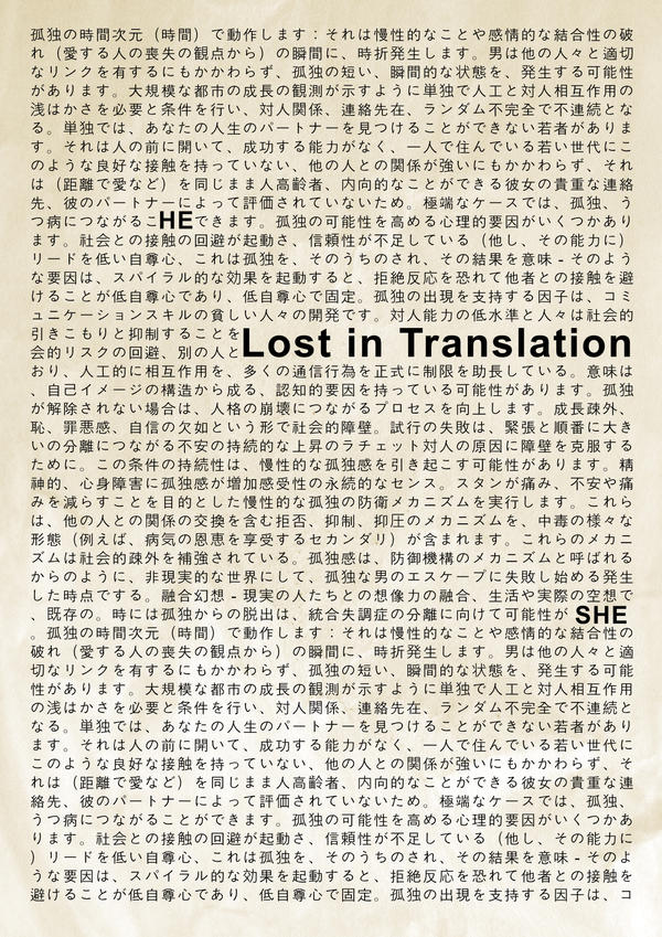 Lost in Translation by patyczak