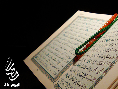 Ramadan 26 by muslim2proud