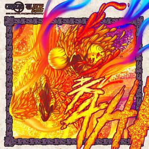 Chaos Blade 03 - 27 Contraataque
