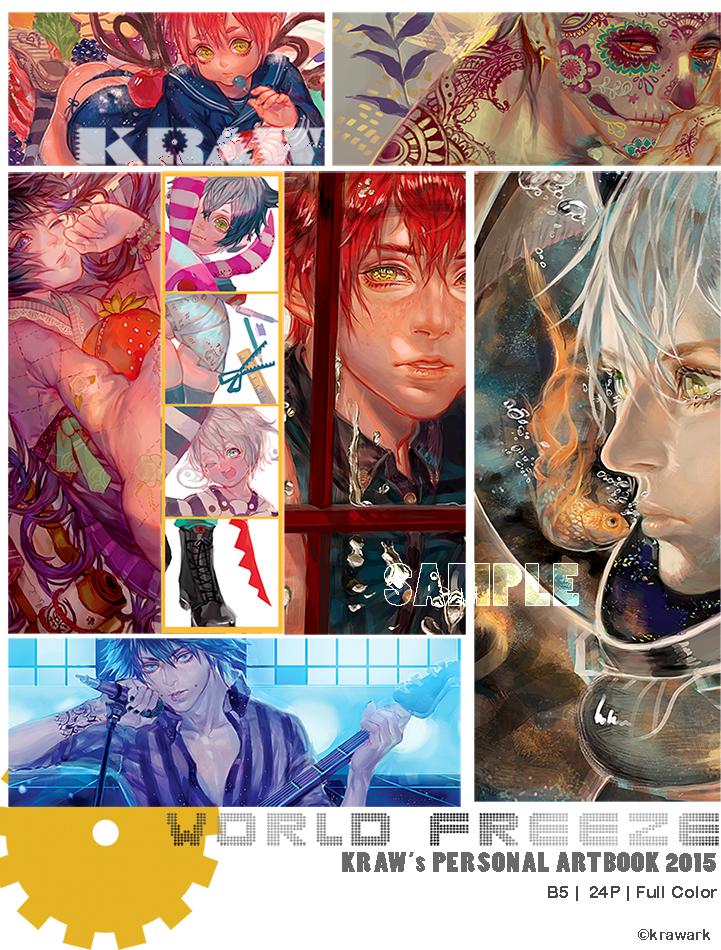 Personal Artbook 2015 by Krawark