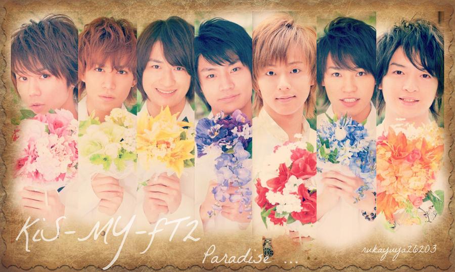 それぞれに一色カラーの花束を持って微笑むKis-My-Ft2
