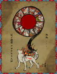 Oh our Merciful Mother, Amaterasu...
