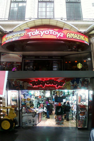 Tokyo Toys [Wednesday 5th March 2014] by DoctorWhoOne