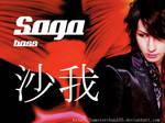 Saga A9 wallpaper