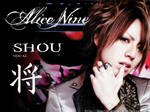Shou Wallpaper