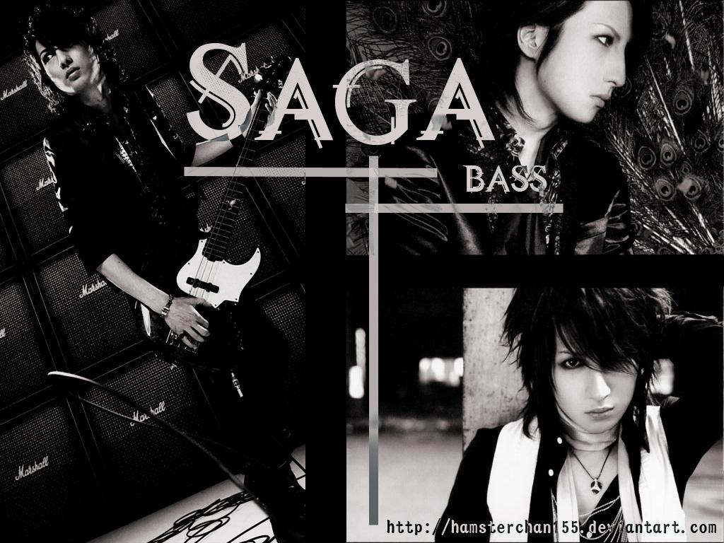 saga wallpaper 2