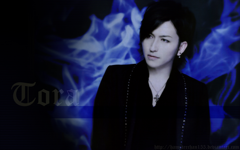 Tora Blue Flame 1440x900