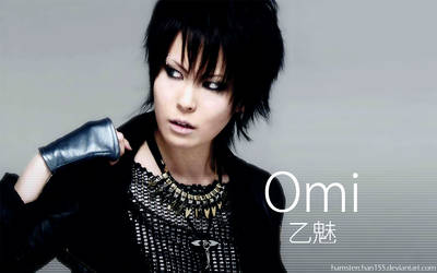 Exist Trace omi 1440x900