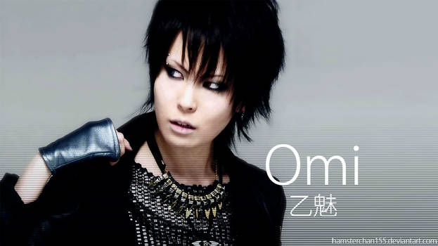 Exist Trace omi 1366x768