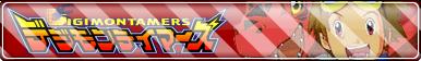Digimon Tamers Fan - Fan Button