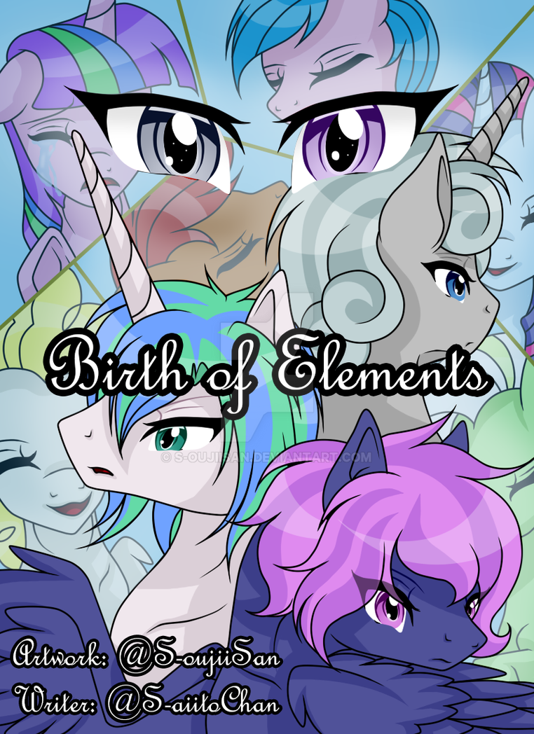 Birth of Elements - Fan Fiction Cover Art by S-oujiiSan