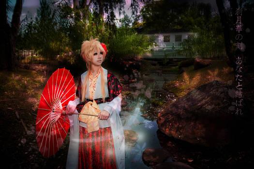 Setsugetsuka Len : Time of the full moon.