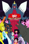 Godzilla/Steven Universe: Terror of Spacegodzilla by nerdsman567