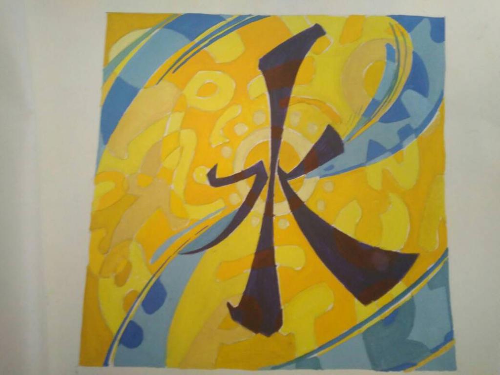 alphabet design  by Nox44