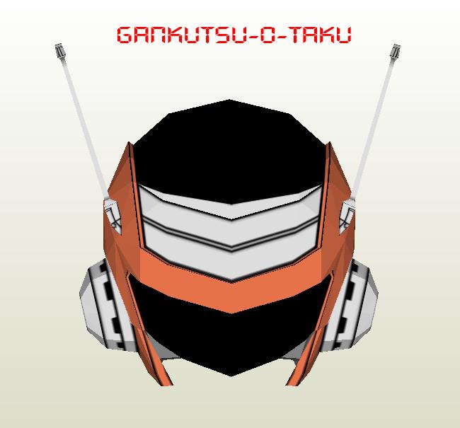 Great Saiyaman Pepakura Helmet by GANKUTSU-O-TAKU