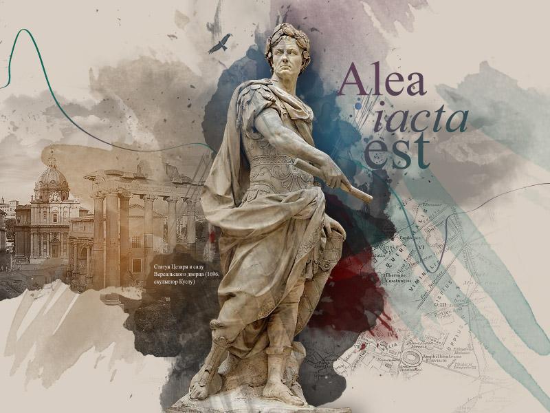 Alea iacta est by 314tons