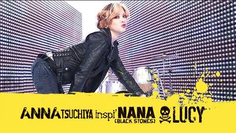 Anna Tsuchiya - Change Your Life
