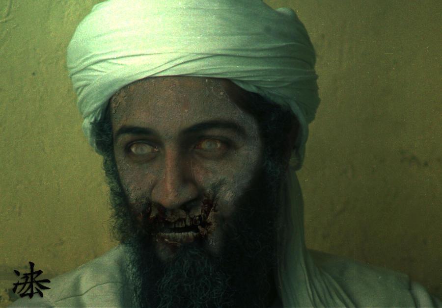 Bin Laden Death Photos Osama Dead Picture Pho...
