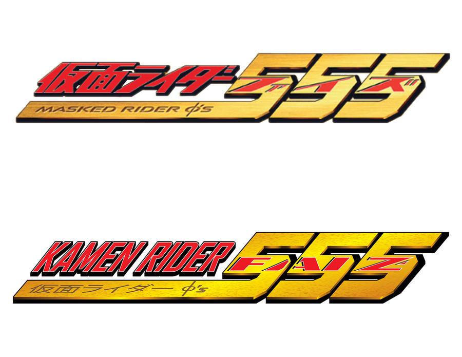 Kamen Rider Den O Logo Kamen Rider Faiz Logo ...
