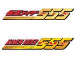 Kamen Rider Faiz Romanized Logo