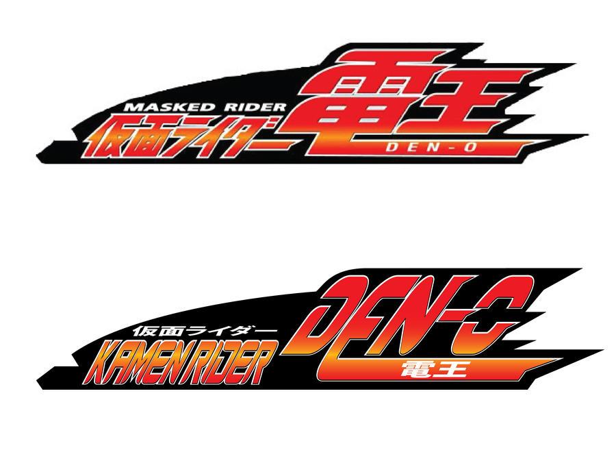 Kamen Rider Den O Logo Kamen Rider Den-O Romanized