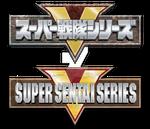 Super Sentai Series by TRice01