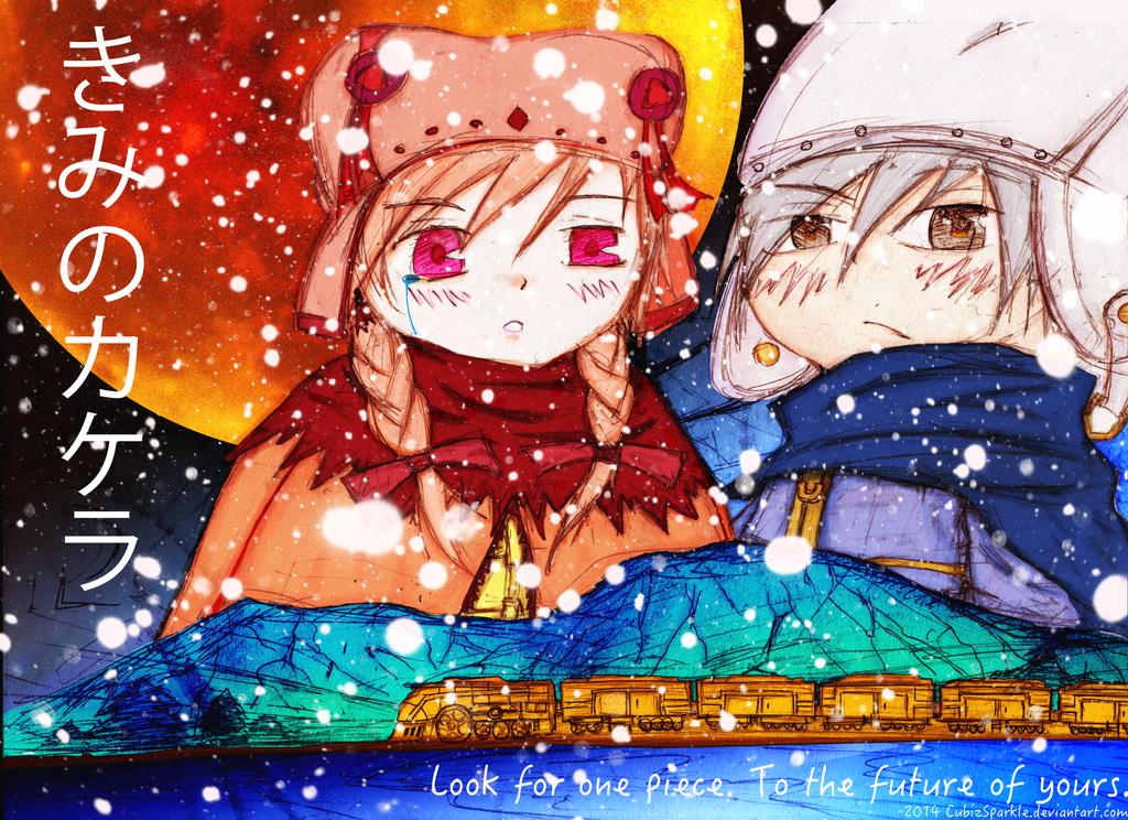 Kimi no Kakera ~Icoro and Shiro~ by CubizSparkle