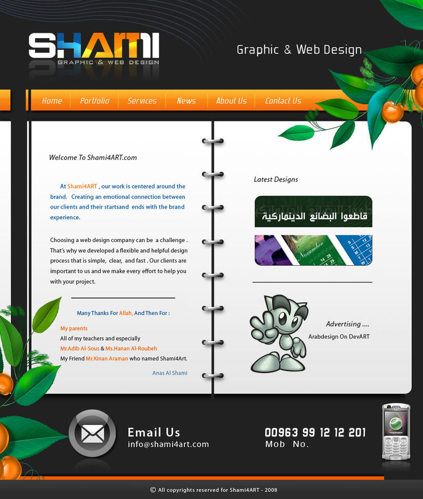 SHAMI 4 ART WEBSITE by anasbox