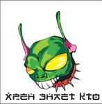 XPEH 3HAET KTO