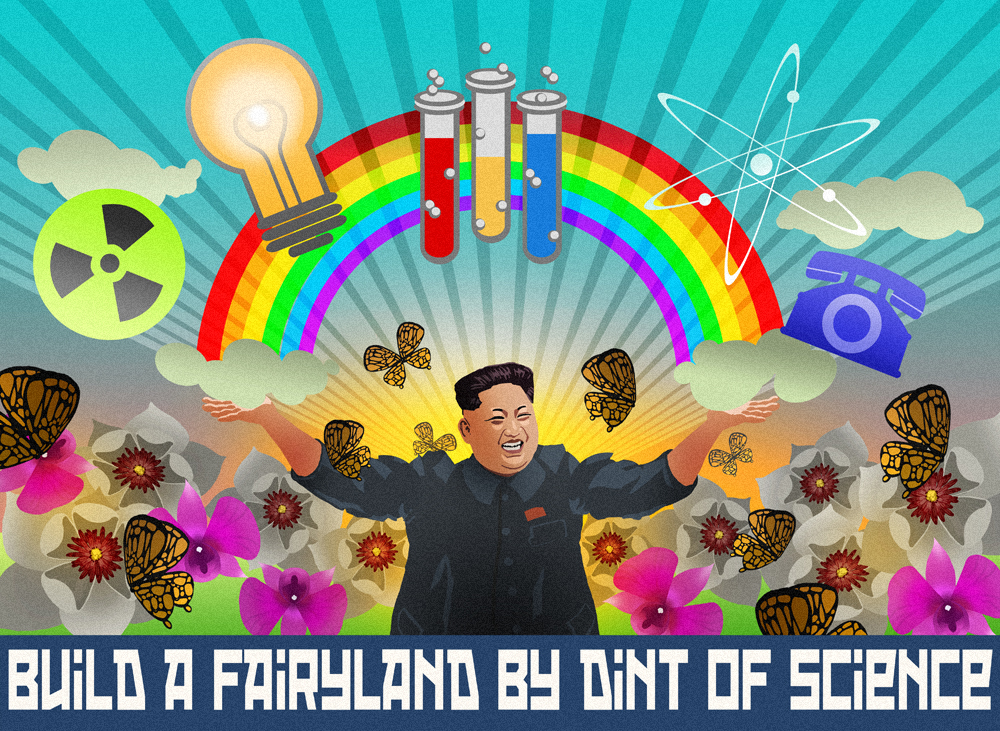 Dint of Science, Official DPRK Slogan, DEAR LEADER by MichaelJaecks