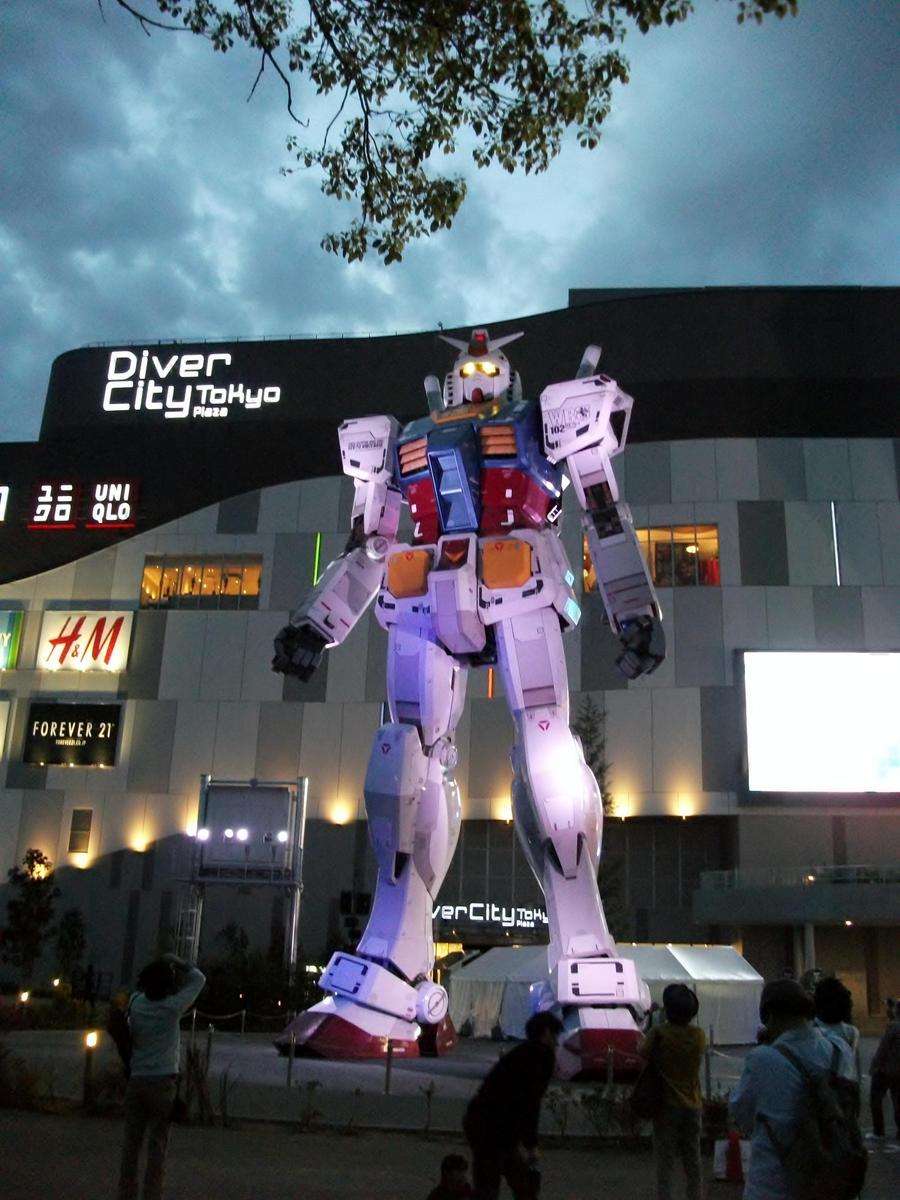 GUNDAM DIVER CITY ODAIBA No.15 by fujihayabusa
