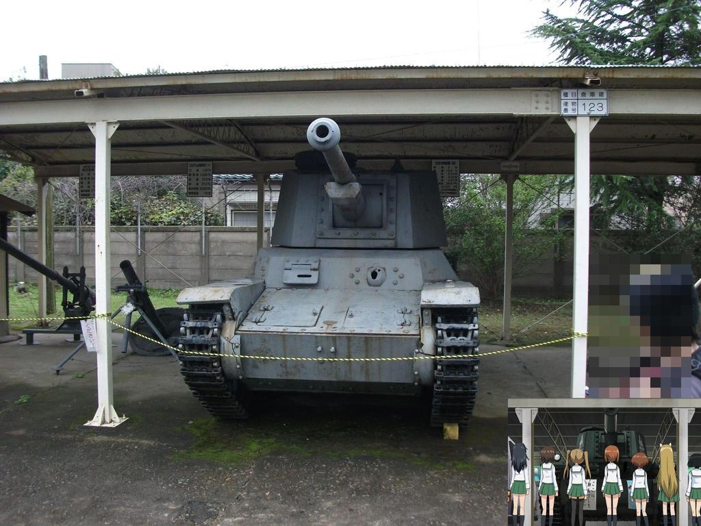 Imperial Japanese Army TYPE 3 Medium tank 4 by fujihayabusa
