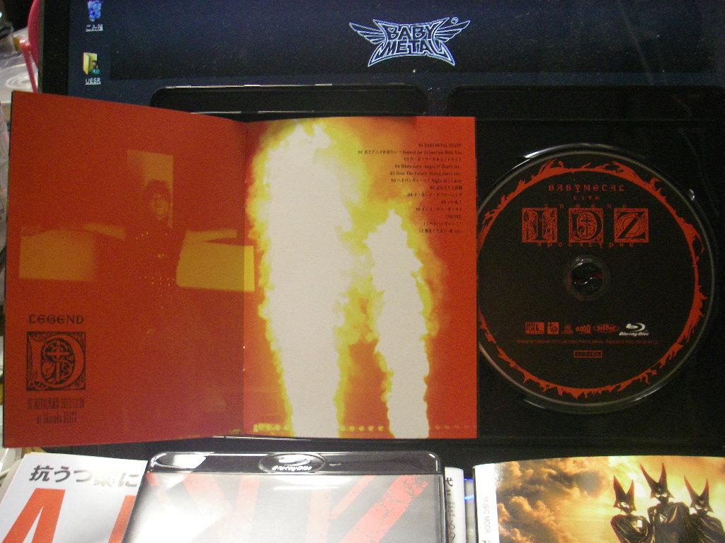 BABYMETAL Blu-ray Disc No.3 by fujihayabusa