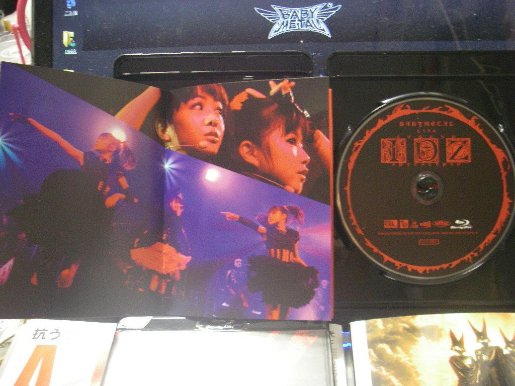 BABYMETAL Blu-ray Disc No.4 by fujihayabusa