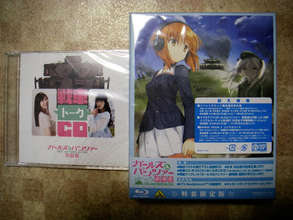 Girls und Panzer der film Blu-ray disc No.1 by fujihayabusa