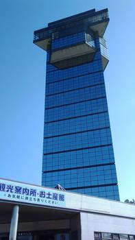 oarai tower