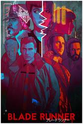 Blade Runner by tsbranch