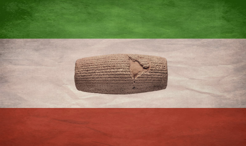 "Iran Grunge Flag ""Cyrus"" by kajire"