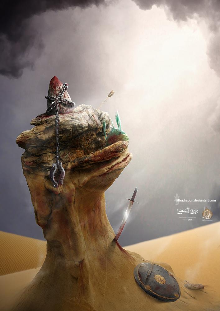 Victory Revolution by Ultradragon