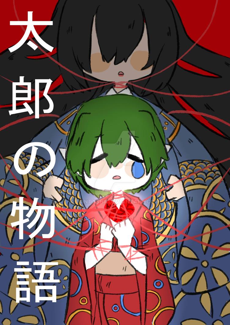 Taro no monogatari by Fantashii