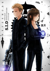 S.I.D2 by S0mniaLuc1d0