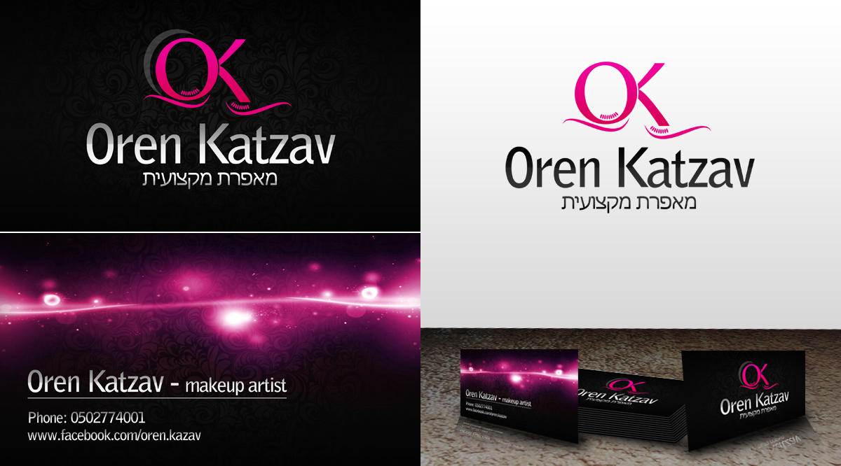 Business card and logo for a makeup artist by amir barzilay on business card and logo for a makeup artist by amir barzilay magicingreecefo Image collections