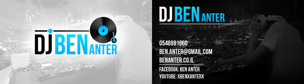 Dj business card by amir barzilay on deviantart dj business card by amir barzilay reheart Choice Image