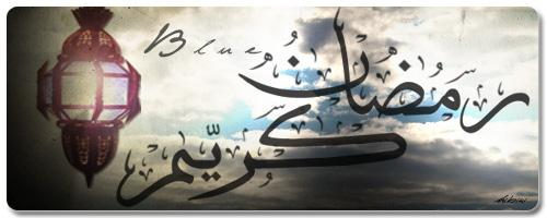 Ramadan Sky .: by hibiki-hetarube