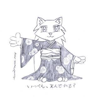 Eiko Ai - Jigoku Shoujo
