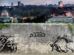 Palestine scream
